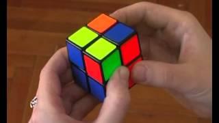 2x2-es Rubik kocka kirakás - Amatőr módszer