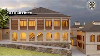 Publication Date: 2019-08-22 | Video Title: 在香港歷史悠久的書院 - 皇仁書院