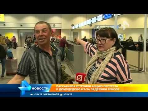 Туроператоры рассказали о проблемах ВИМ-Авиа , которые привели к массовым задержкам рейсов