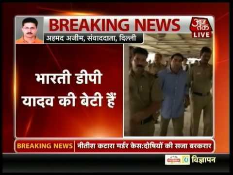 Nitish Katara murder: Delhi HC upholds conviction