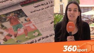 Le360.ma • Revue de presse égyptienne avant Maroc-Namibie