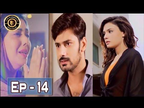 Naimat Ep 14 - ARY Digital - Top Pakistani Dramas thumbnail
