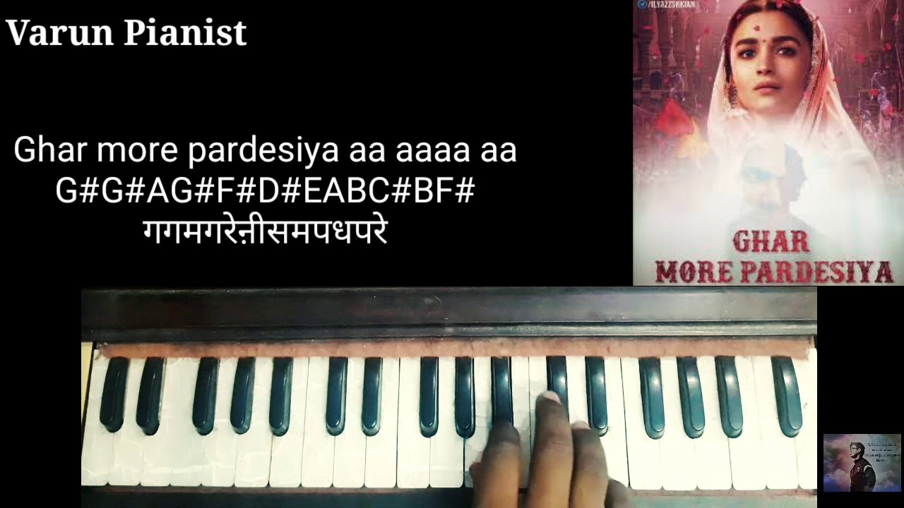 Sun Meri Shehzadi Saato Janam Mai Tere Tiktok Tiktok Trending Piano Harmonium Tutorial Youtube