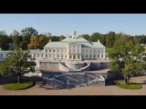 Ораниенбаум: видео-презентация