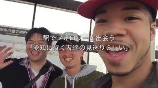 【ブライアン】兵庫県のイベントに行って初ラップしてきたよ!【ブログpart3】 thumbnail