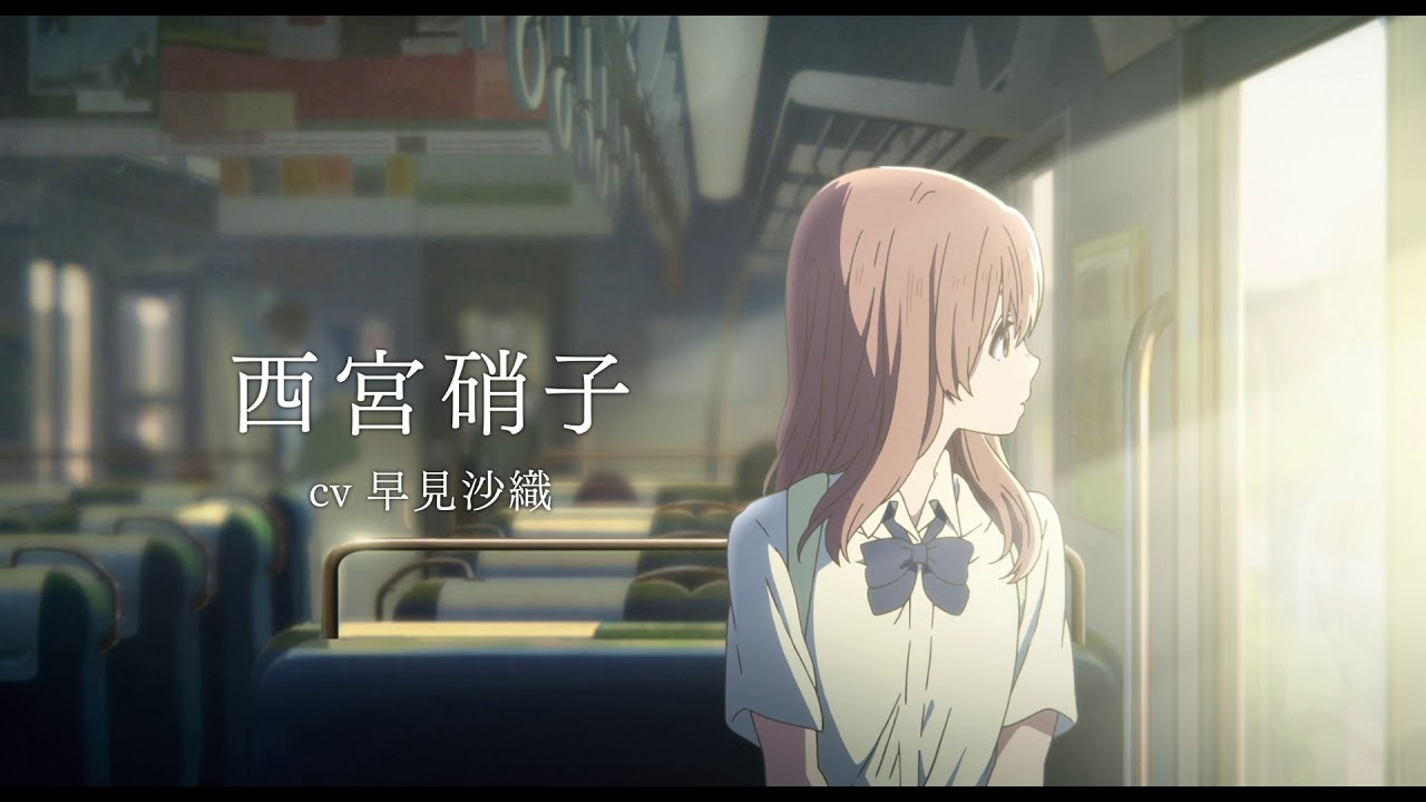 A Silent Voice - Official Trailer