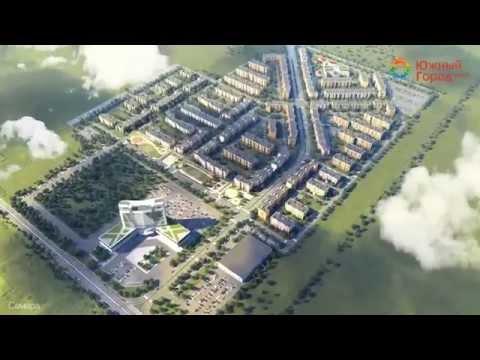 ЖК Южный город - Жилой комплекс Самара