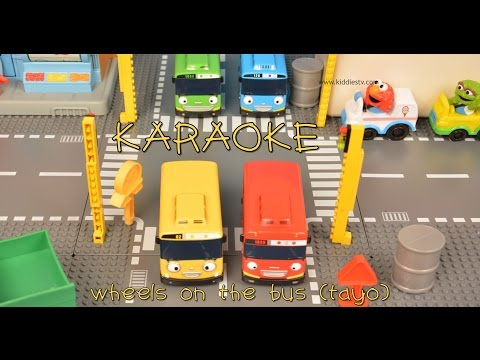 Wheels on the bus TAYO song | Karaoke | Elmo | Thomas the train | Lego | Kiddiestv