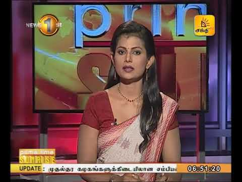 News 1st Prime time Sunrise Shakthi TV 6 45 AM 15th November 2017
