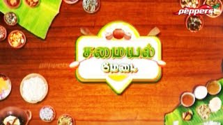 Samayal Medai 09-06-2019 | Peppers TV
