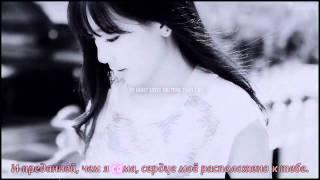 girls generation tts only u baekyeon ver рус караоке