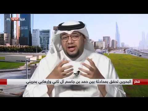 الصحفي سعد راشد: هناك أدلة كثيرة على تورط قطر في البحرين  - نشر قبل 5 ساعة