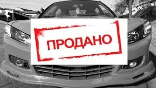 Канал АвтоCar Продан! (новый директор канала)