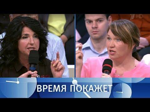 Такие люди Украине