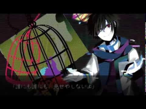 【KAITO】 Welcome to the xxxx....