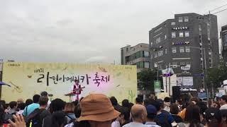 Chile music-Latin festival Seoul 2018