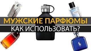 Знакомство с парфюмерией | Как и зачем использовать туалетную воду(, 2017-10-28T13:10:45.000Z)