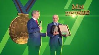 Сбербанк Среднерусский Нас Не Догонят...