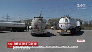 видео Стартувала співпраця Тернополя і Китаю