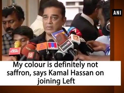 My colour is definitely not saffron, says Kamal Hassan on joining Left - Kerala News