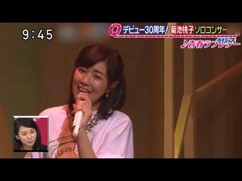 菊池桃子 30周年コンサートの様子 3(2014年5月)