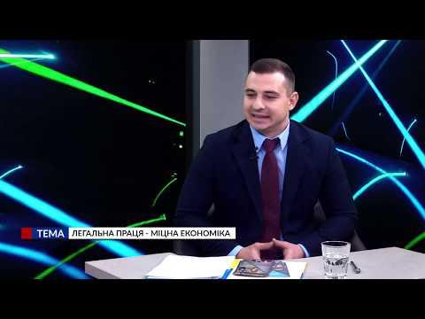 Медіа-Інформ / Медиа-Информ: Ми з Катериною Швець. Руслан Павловський. Легальна праця - міцна економіка