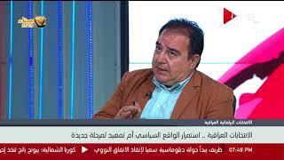 محمد شنشل: أطالب حيدر العبادي أن يلتفت للإصلاح السياسي والثقافي والعلمي والبنية التحتية المدمرة