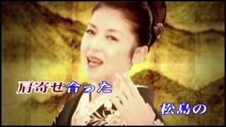 藤あや子 - あや子のお国自慢だよ~がんばろな東北!!~