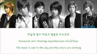 Super Junior - Believe [Hangul/Romanization/English] Color & Picture Coded HD
