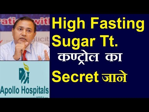 How To Control Fasting Blood Sugar Why High In Morning Reasons For Fasting More Than Pp 9899180390