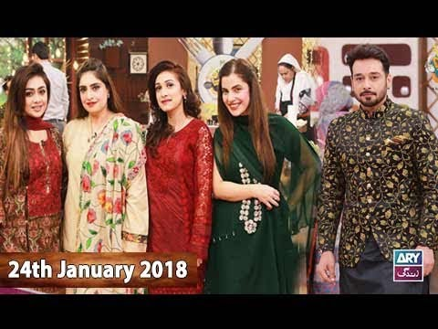 Salam Zindagi With Faysal Qureshi -  24th January 2018 - Ary Zindagi
