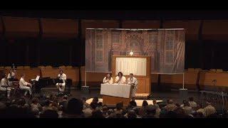 Yom Kippur Afternoon Services 5780 at Jazz at Lincoln Center