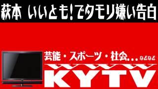 【芸能】萩本欽一「タモリ嫌いだった」 芸歴50年で「いいとも」初出演 ...