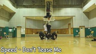 The Coolest Parts In Kpop Dances | Boy Groups Resimi