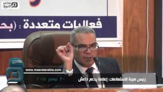بالفيديو| رئيس هيئة الاستعلامات: الإعلام يروج لـ