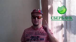 видео Услуга «Мобильный банк» | Перевести деньги через мобильный банк «УРАЛСИБ» онлайн