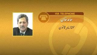 Hamid Khan-persented by khalid Qadiani.flv
