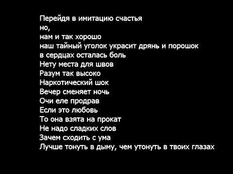 секс текст