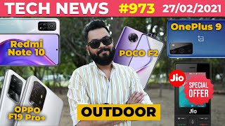 POCO F2 Teased?,Jio Phone 2021 Offers,Redmi Note 10 Features, OnePlus 9 Launch,OPPO F19 Pro+-#TTN973