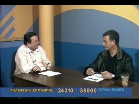 ΣΥΝΕΝΤΕΥΞΗ ΣΤΟ TV10