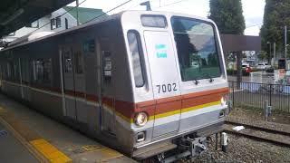 東京メトロ7000系(7102F)、森林公園駅発車