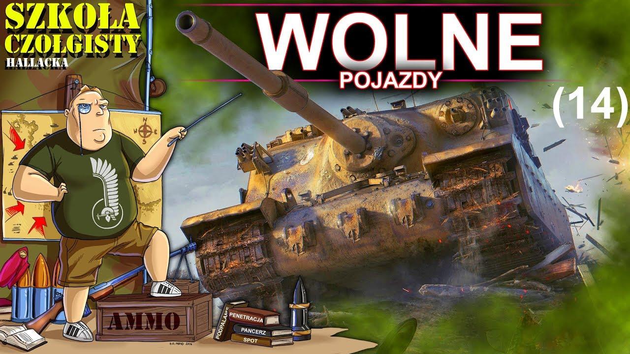 Wolne pojazdy – jak grać i czy grać? – Szkoła czołgisty – World of Tanks