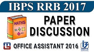 OFFICE ASSISTANT 2016 | PAPER DISCUSSION | IBPS | RRB 2017 2017 Video