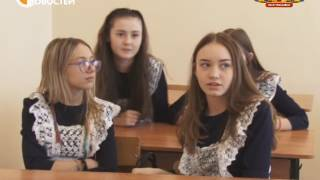 Кристина Фарафонова - «Ты супер!»