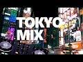 Capture de la vidéo Mixing In The Streets Of Tokyo