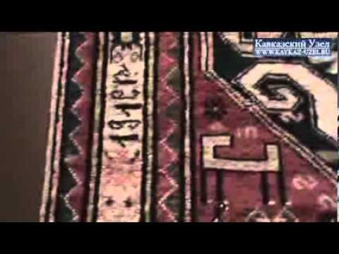 """Armenian Knot"":Traditions of carpet weaving Art,International Conference,Yerevan,2013"