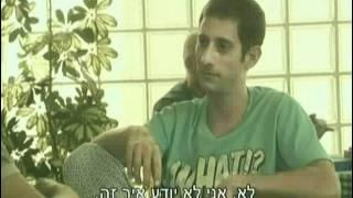 עספור עונה 1 פרק 7