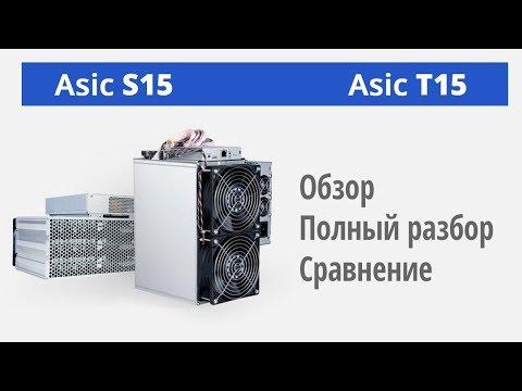 Диагностика чипов Asic antminer s9. Как найти неисправный?из YouTube · Длительность: 7 мин18 с