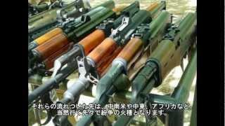 【迷銃番外編】 名銃で撃て! AK-47 ~概要・歴史編~ thumbnail