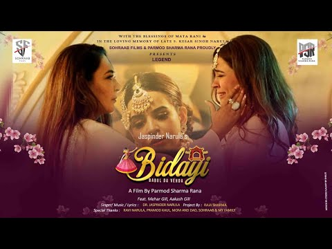 bidayi---babul-da-vehda(official-song)-|-jaspinder-narula-|-parmod-sharma-rana-|-sohraab-films